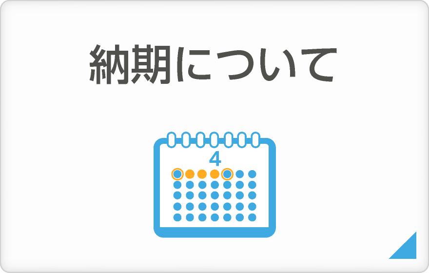 nouki_mark
